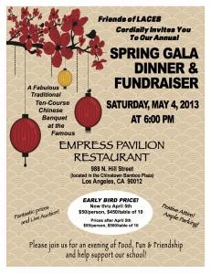 1-Spring Gala 2013Invite copy